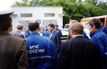 Доклад о текущей обстановке Министру МЧС РФ С.К.Шойгу